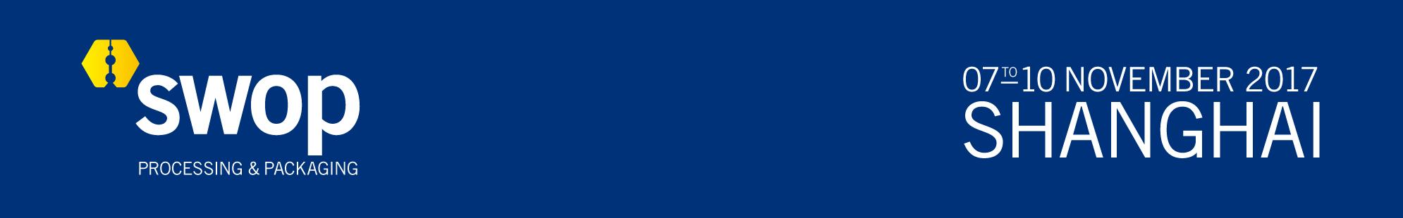 包装世界(上海)博览会   2015.11.17 - 20   中国·上海新国际博览中心