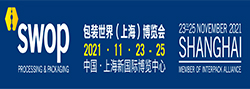 swop 2021包装博览会logo