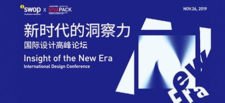 Insight for the New Era Packaging Design Conference