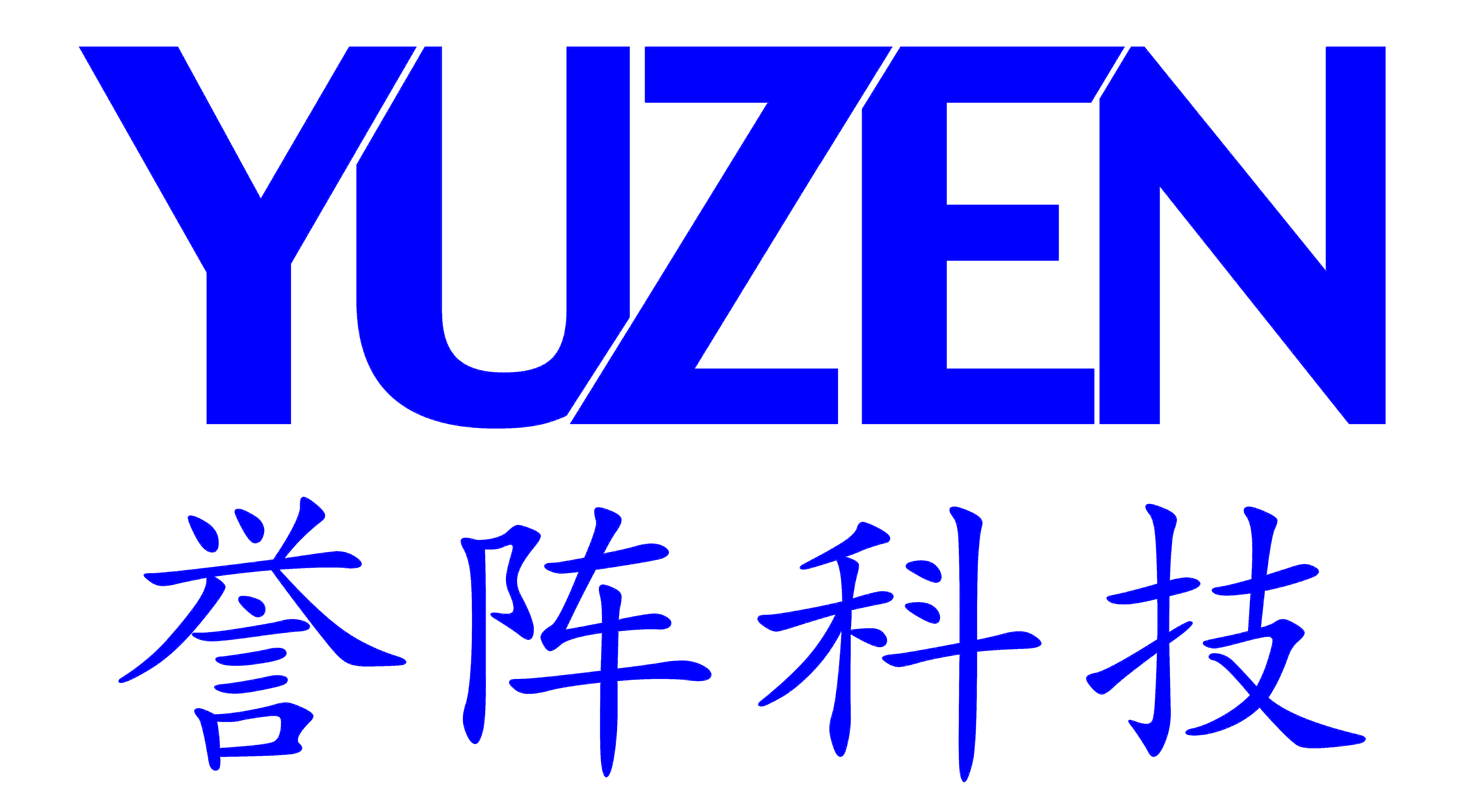 SUZHOU YUHEN AUTOMATION TECHNOLOGY CO.,LTD